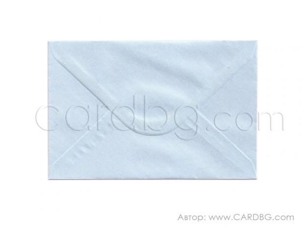 Пощенски плик перлен, бебешко синьо, С6 с лепило