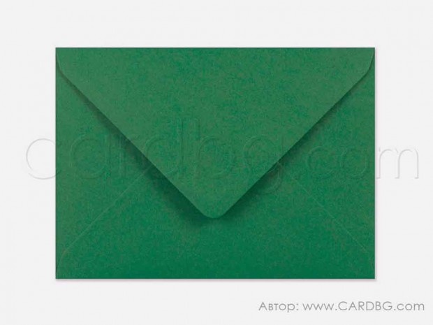 Цветен пощенски плик за покани, картички, цвят тъмно зелен, размер 13х18 см