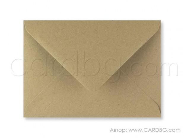 Цветен пощенски плик за картички, ваучери, писма, покани, цвят крафт, размер 13х18 см