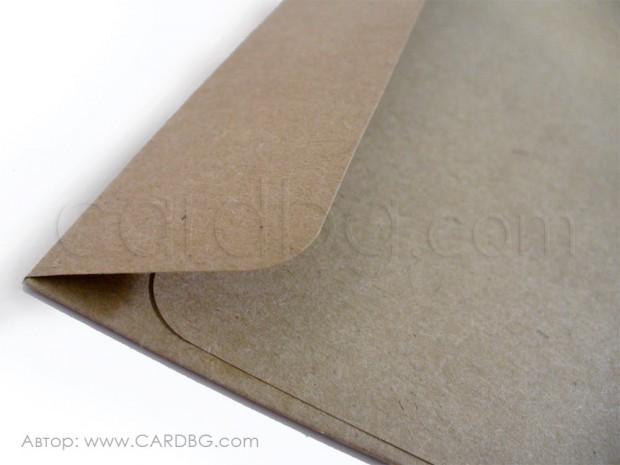 Пощенски плик от рециклирана крафт хартия с капак без лепило DL 22x11 см