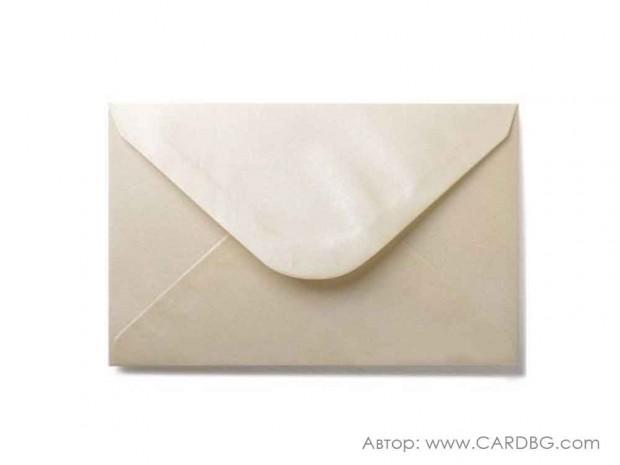 Пощенски плик перлен, кремав, с лепило, С6