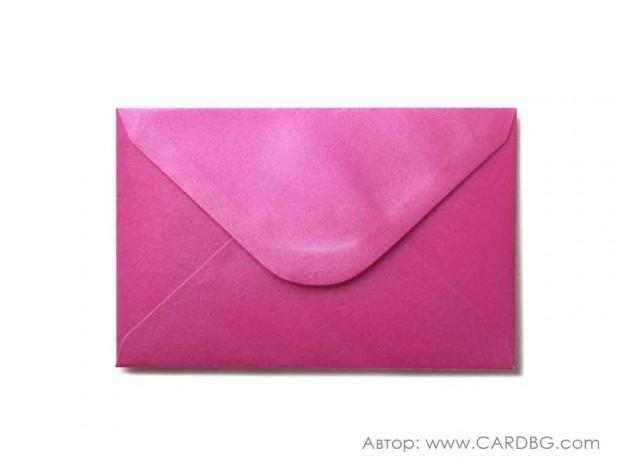Пощенски плик перлен, цикламен, с лепило, С6