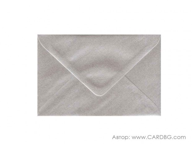 Пощенски плик перлен, сребро, с лепило, С6