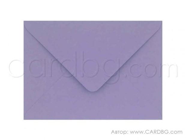 Пощенски плик за картички, покани, писма, ваучери, цвят лилав, размер 13х18 см