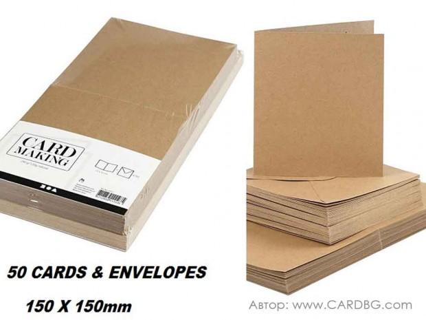 Основи за изработка на картички с плик от рециклиран крафт картон, 50 бр, 15х15 см.