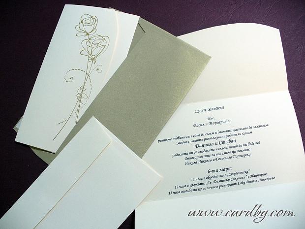 Елегантна покана със златна роза в екрю