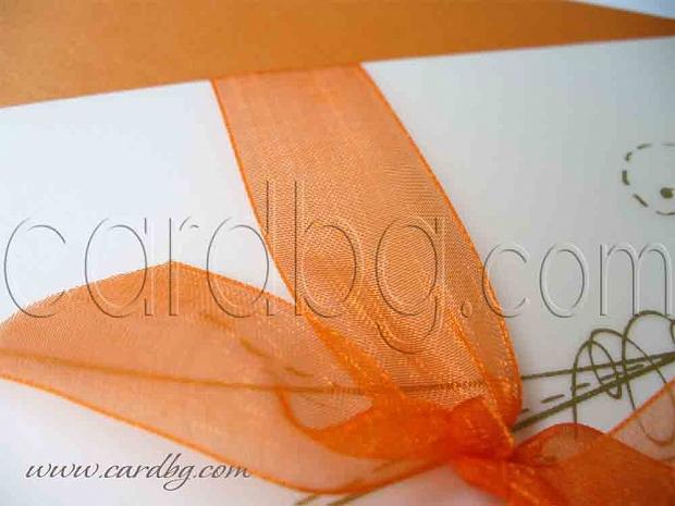 Покана в екрю с паус с оранжева органза