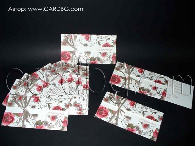 Свежа покана в цвят розово-сив с панделка тип папка