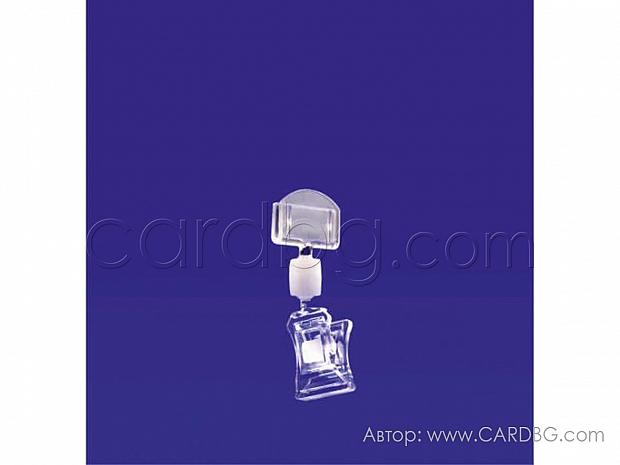 Стойка за етикет код 05701032 щипка 6,5 см, височина 1 см