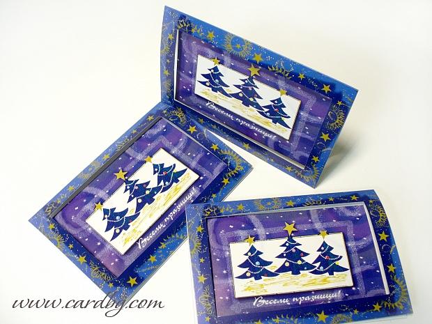 Коледна картичка двойна с рамка и подлистник № 06