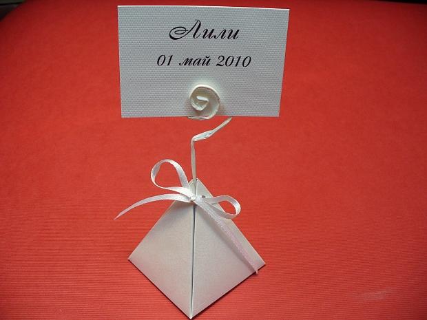 Тейбъл картичка за маса пирамида