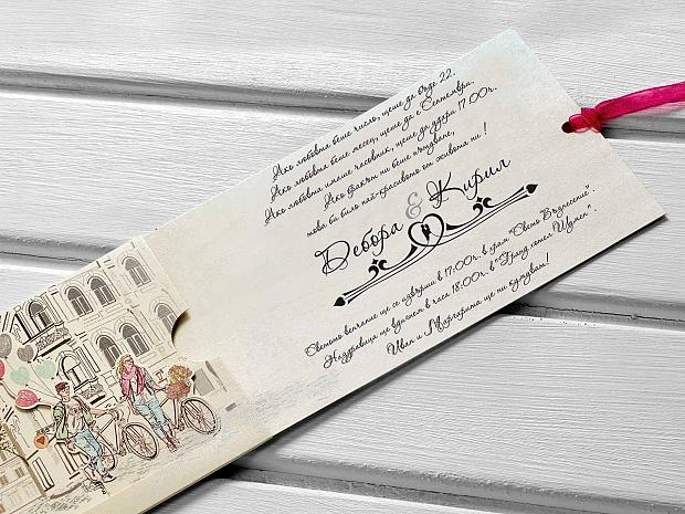 Сватбена покана с издърпване младежи с колело № 10389