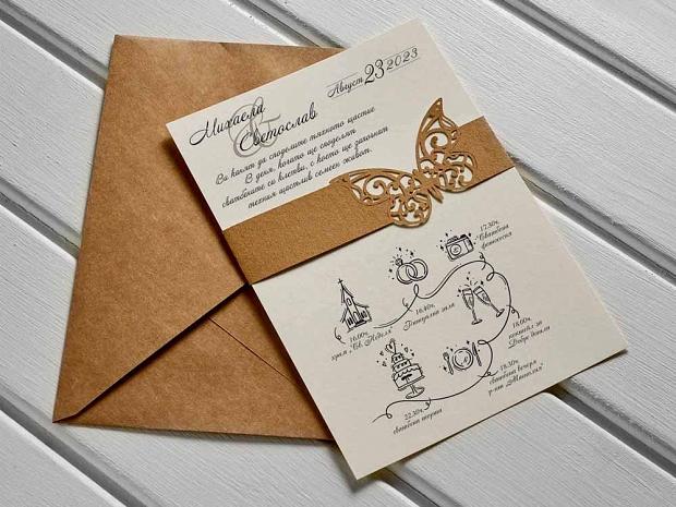 Сватбена покана с лазерно изрязана пеперуда № 10416