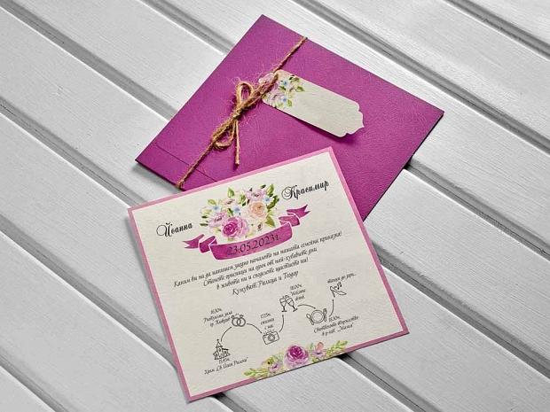 Цветна покана за сватба в екрю и лилаво с флорални елементи