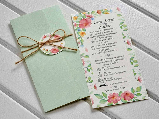 Свежа покана за сватба с цветя в цвят мента