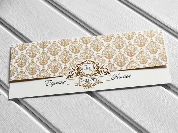 Стилни покани за сватба в екрю със златни елементи