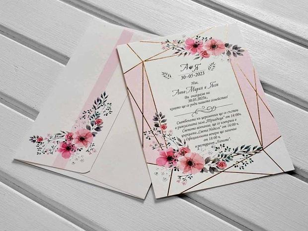 Сватбена покана с розови цветя и розови и златни геометрични акценти