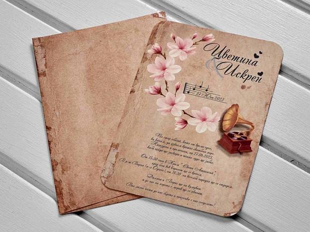 Ретро сватбена покана с фон стара хартия и декорация от розови цветя и грамофон