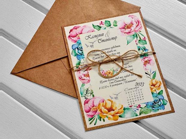 Пролетна покана с цветя № 10520