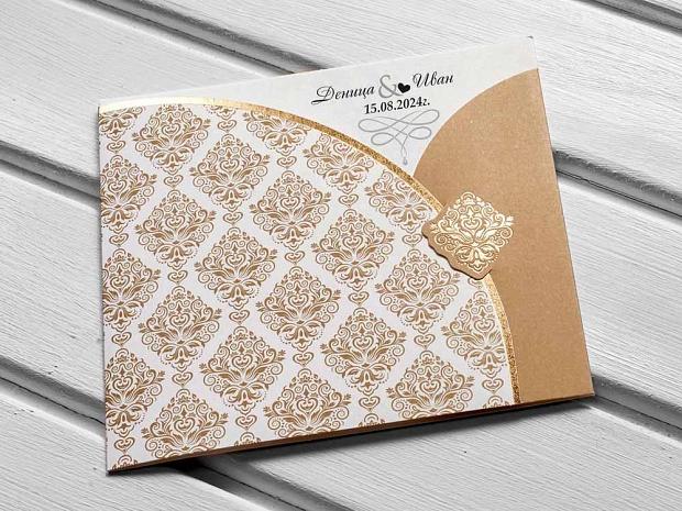 Елегантна покана за сватба в златно и бяло