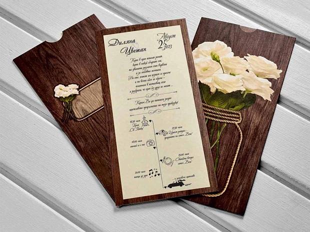 Покана папка с бели рози № 10526