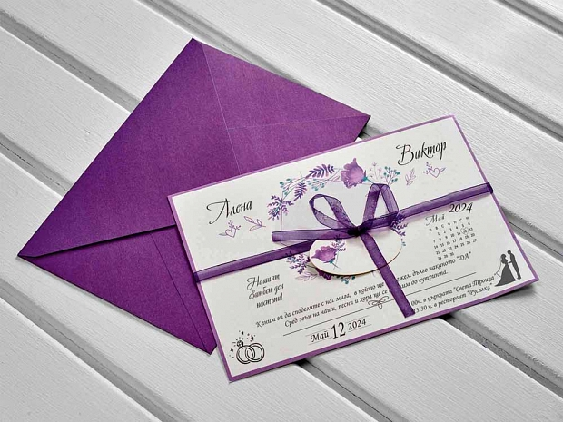 Покани за сватба в светли нюанси с лилав кант и лилава панделка с плик в лилаво