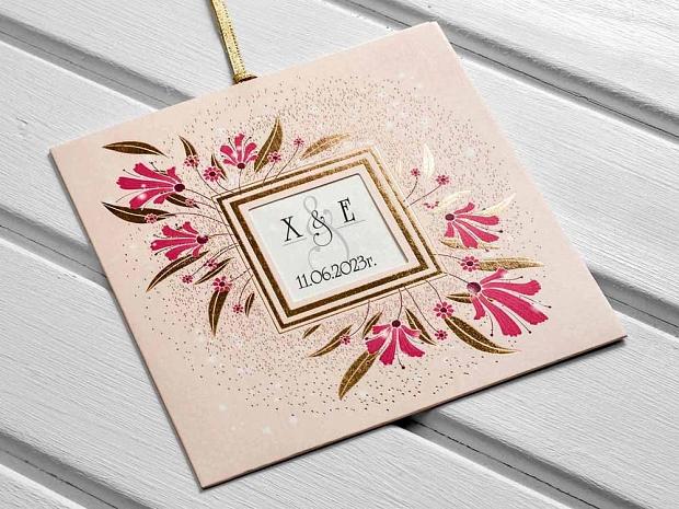 Покана в розово и златно № 10557