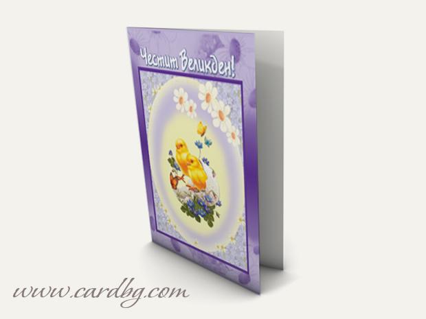 Лилава мини картички за Великден с пиленца