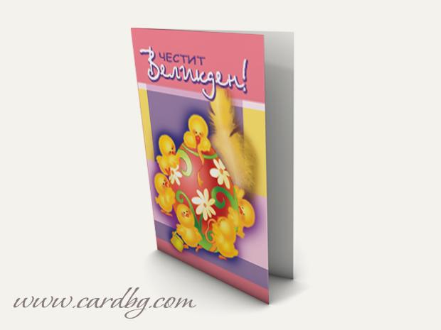 Цветна мини картички за Великден с яйце и пиленца