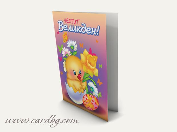 Мини картички за Великден с пиле и цветя