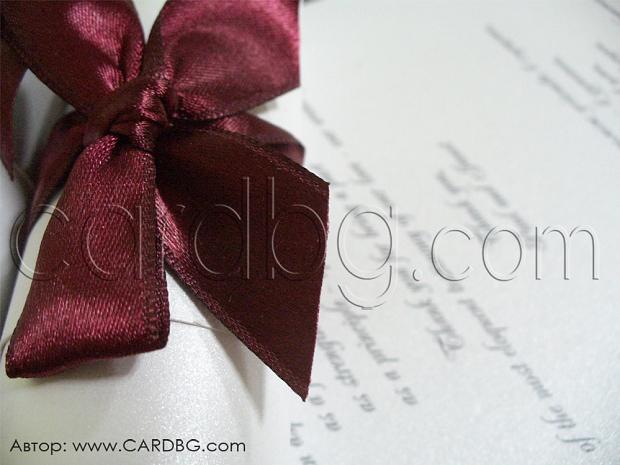 Покана свитък, папирус със сатенена панделка в бордо
