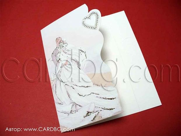 Стилна сватбена картичка с младоженци № 11522