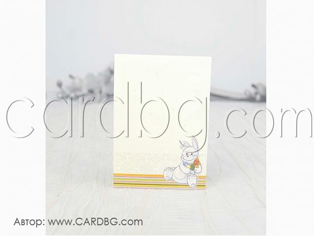 Картичка за номер на масите № 1207