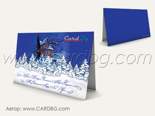 Коледни картички с фирмен знак № 131 l