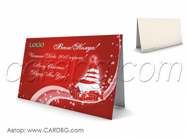 Пощенски коледни картички