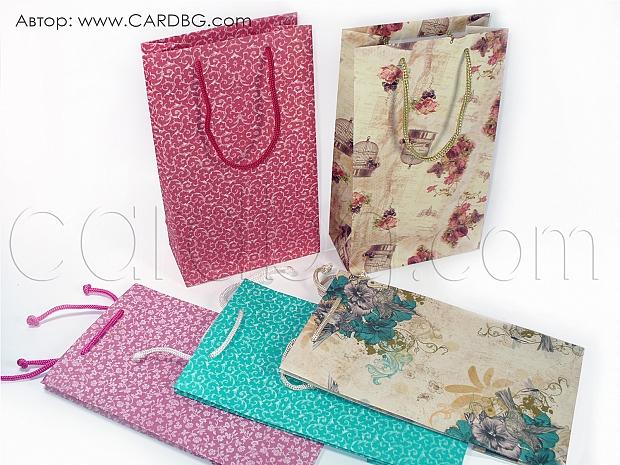 10 броя торбички за подарък с размер за книга 16/26 см.