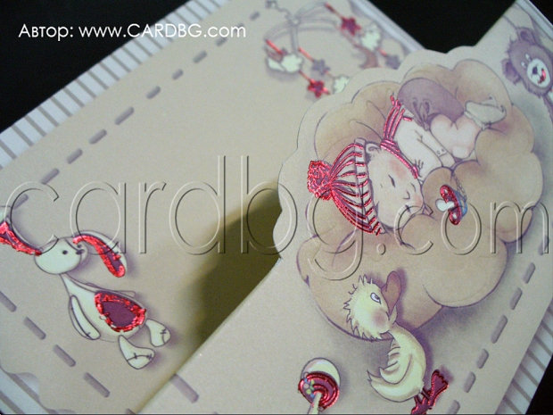 Картичка с бебе за новородено, кръщене № 15201