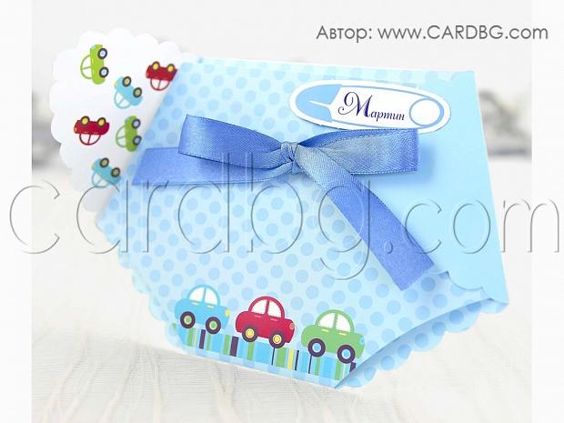 Покана бебешки гащички за момче в синьо № 15502