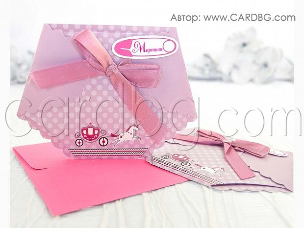 Покана - памперс в розово за момиче № 15503