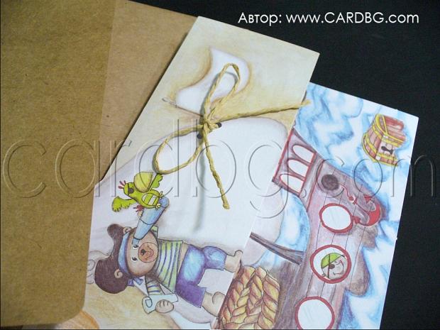 Детска цветна картичка