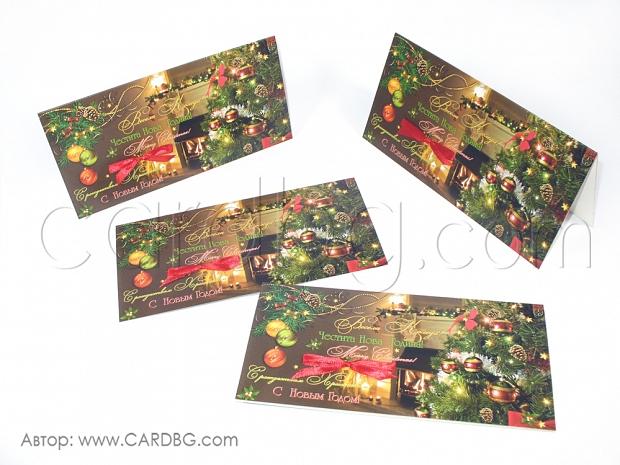 Двойни картички за коледа и нова година с панделка № а 1601