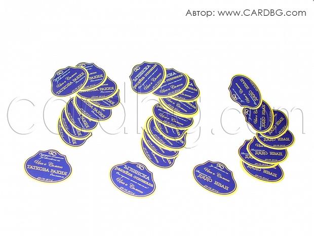 Сватбен етикет в тъмно синьо и жълто