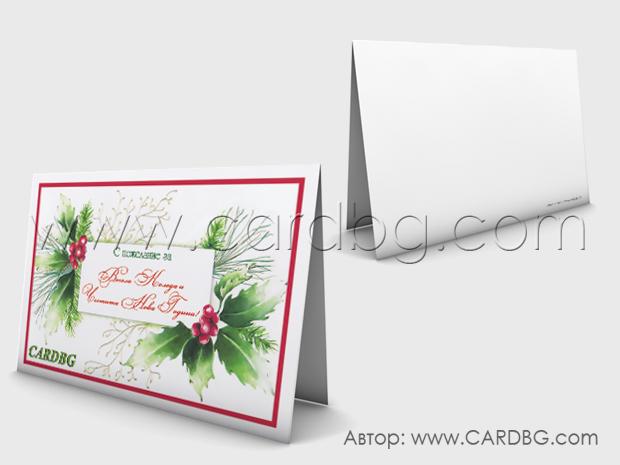 Картички с фирмено лого № 162 l