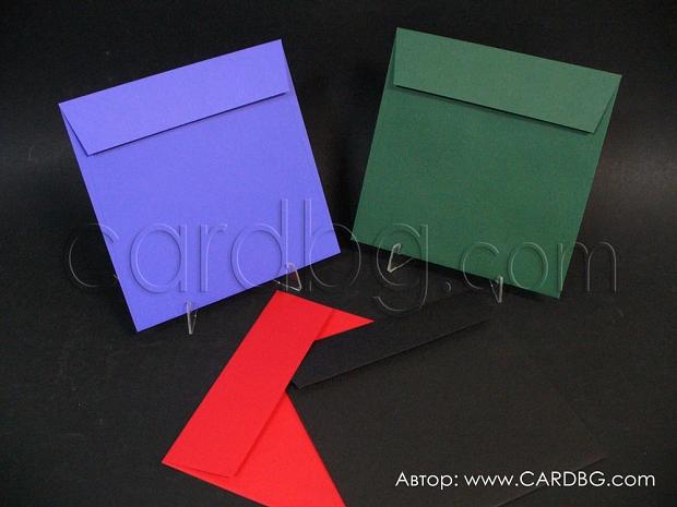 Цветни пощенски пликове: червен, черен, виолетов, зелен, р-р 17х17 см