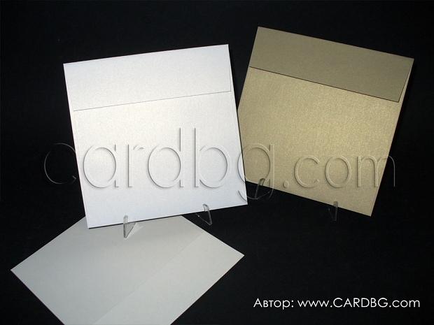 Перлени пощенски пликове в цвят злато, екрю, бяло р-р 17х17 см