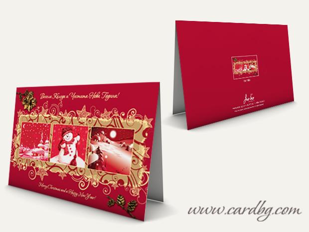Новогодишни картички с дядо коледа в червено