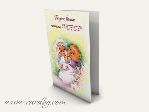 Малки картички за сватба № M18