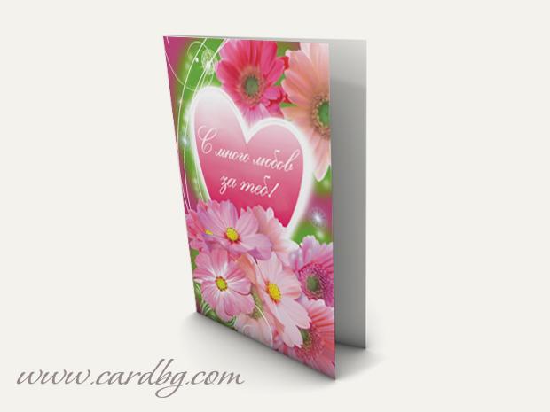 Мини картички за любовта с розови цветя