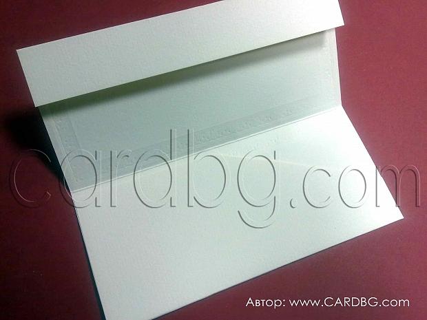 Покана-папка в цвят шампанско с перлен кант № 2193