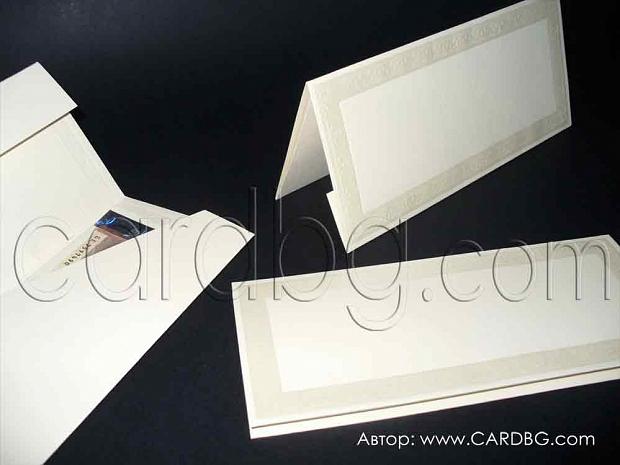 Луксозна папка за пари в цвят екрю, шампанско № 2193